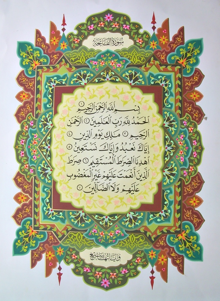 Yuk Belajar Kaligrafi Arab Dan Tilawatil Quran